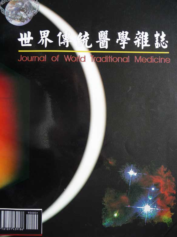 Journal-of-Traditional-Medi